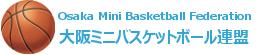 大阪ミニバスケットボール連盟
